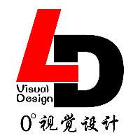 0°视觉设计