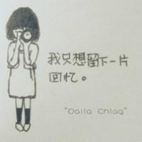 Taobao Design