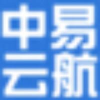 中易云航软件科技有限公司