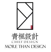 青枫装饰工程有限公司
