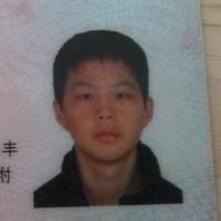 xiangfangtong