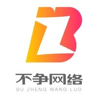 北京悠狐信息技术有限公司