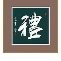 lizong成