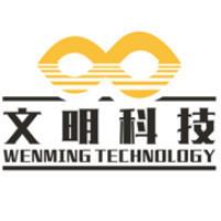 文明科技软件开发