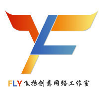 FLY飞扬创意网络工作室