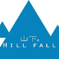 山下HILLFALL设计