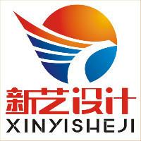 新艺logo设计