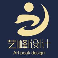 艺峰广告设计工作室