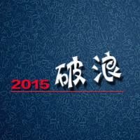 polang2015