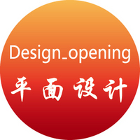 Design_opening