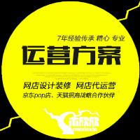 北京木欣欣科技有限公司