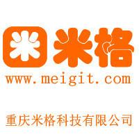重庆米格科技有限公司