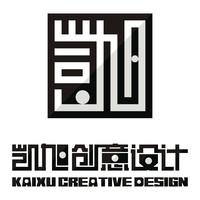 凱旭创意设计