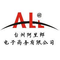 台州阿里郎电子商务