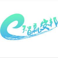 深圳高端网站设计