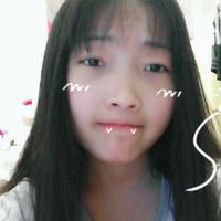 Millie Xu