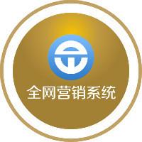新闻源品牌软文营销推广