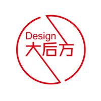 大后方品牌设计