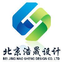 北京浩晟设计