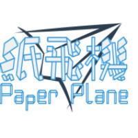 南宁纸飞机设计工作室