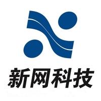 武汉新网科技发展有限公司