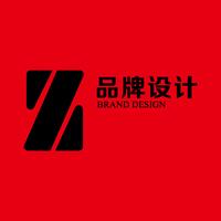 Z品牌设计