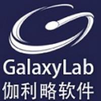 伽利略软件开发