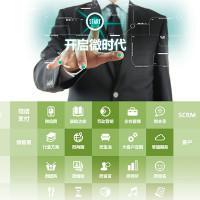 长江梦网科技