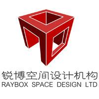 锐博空间设计机构