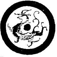 北冥鲲图南