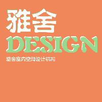 雅舍design