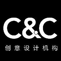 C&C设计机构