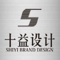 十益品牌设计
