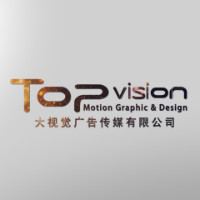 TOP vision大视觉广告传媒