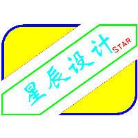 星辰工艺结构设计
