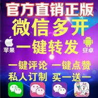 瑞鑫旗舰店