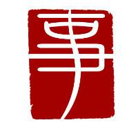 武汉二三事设计有限公司