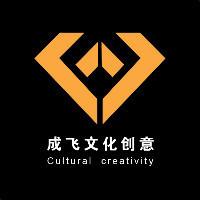 乐佳文化创意