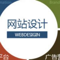 李瑶网站建设