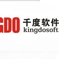 南京千度软件科技有限公司