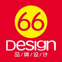 66品牌设计