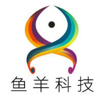 重庆鱼羊科技有限公司