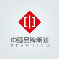 中强品牌设计