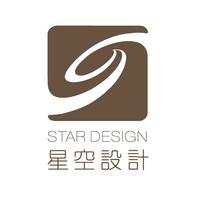 星空设计事务所