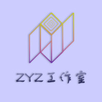 ZYZ工作室