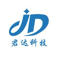 鑫海网络科技公司
