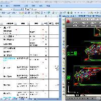 水电预结算、消防设计