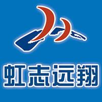 虹志远翔科技