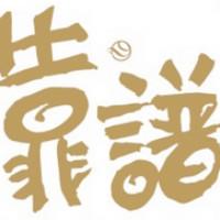 上海HIT团队