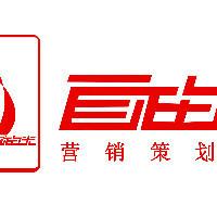 长春市自由光影视制作公司